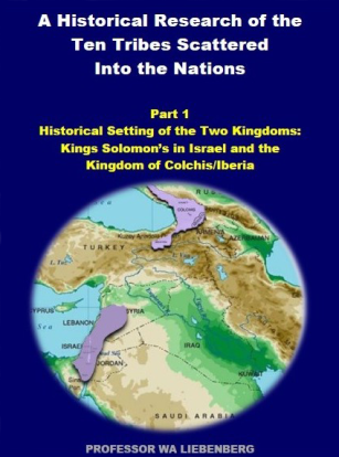 a-historical-research-of-the-ten-tribes-scattered-into-the-nations-part-1