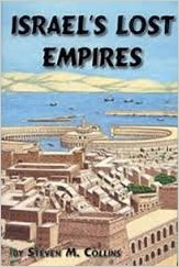 Israel_s Lost Empires