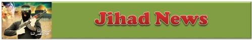 Jihad News Banner