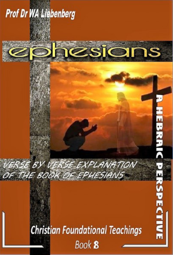 Ephesians Understandable to Every Christian