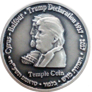 Cyrus and Trump Coin