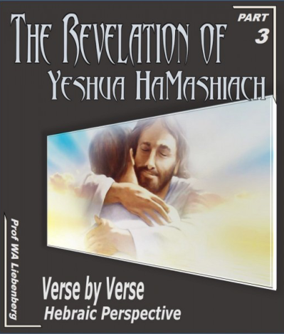 The Revelation of Yeshua HaMashiach Part 3