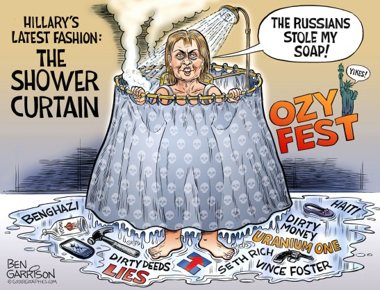 hillary_shower_curtain
