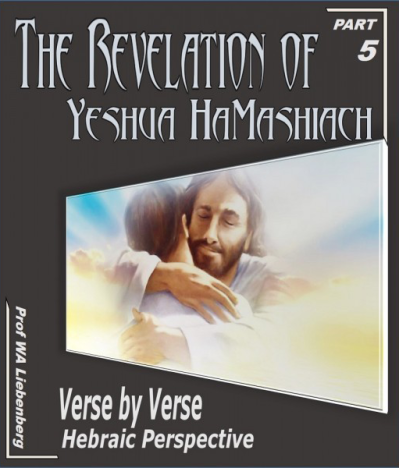 The Revelation of Yeshua HaMashiach Part 5