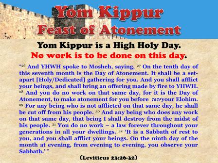 Yom Kippur-Small