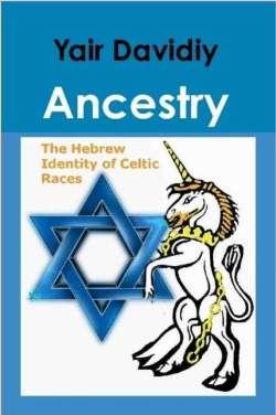 ancestryFront