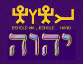YHWH-Paleo Hebrew