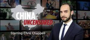 China Uncensored Banner